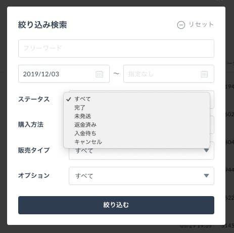f:id:storesblog:20200603011915j:plain