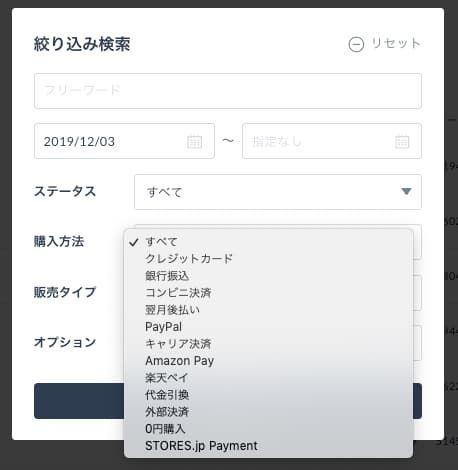 f:id:storesblog:20200603011940j:plain