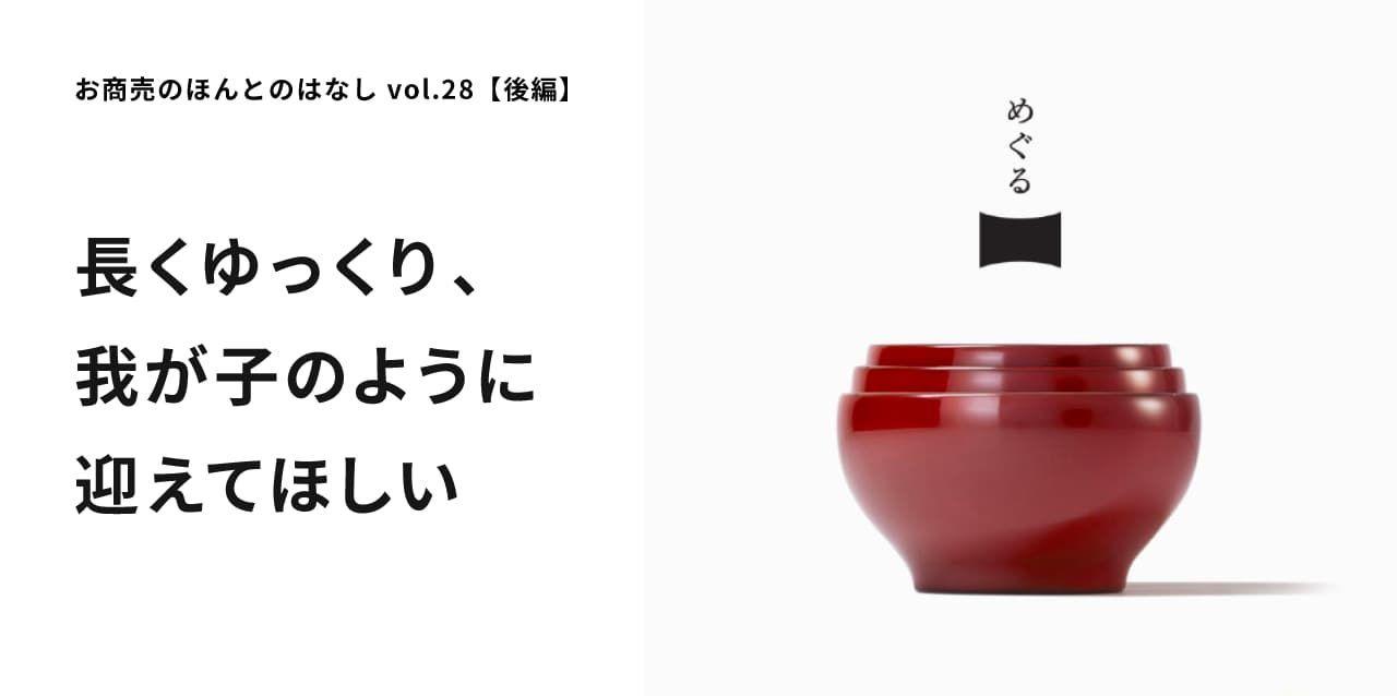 f:id:storesblog:20200619035845j:plain