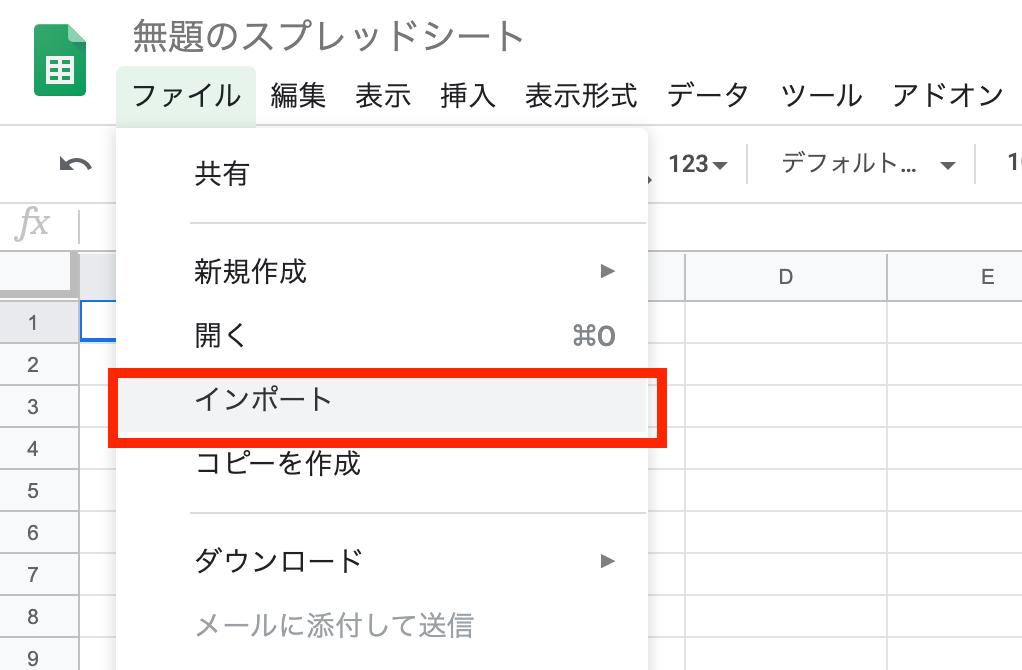 f:id:storesblog:20200624194100p:plain