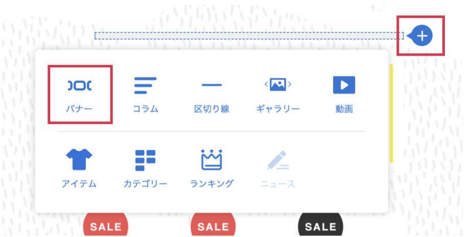 f:id:storesblog:20200716153126j:plain