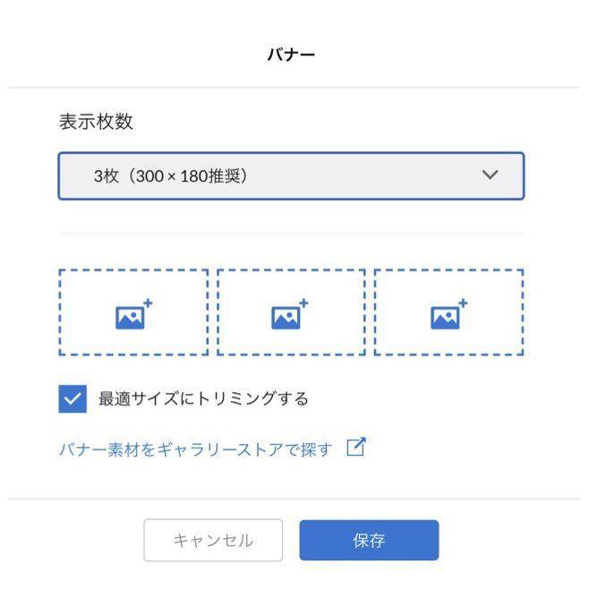 f:id:storesblog:20200716184130j:plain