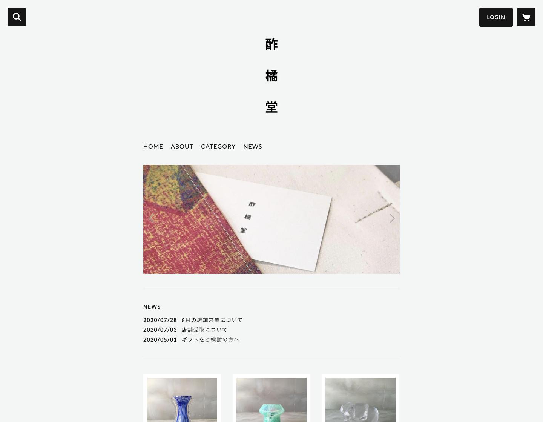 f:id:storesblog:20200811150246p:plain