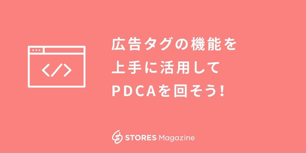 f:id:storesblog:20200901161606j:plain