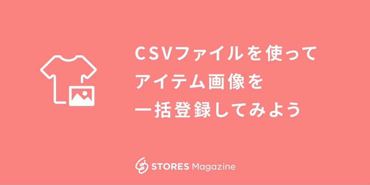 f:id:storesblog:20200901163824j:plain