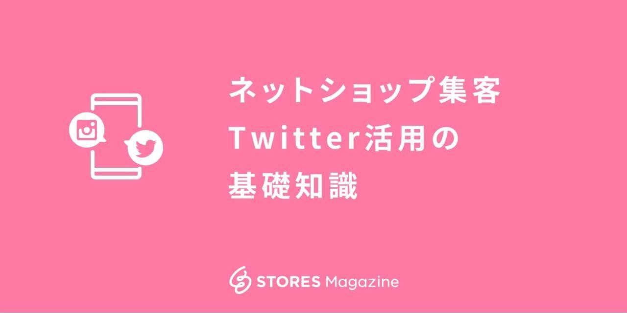 f:id:storesblog:20200907155742j:plain