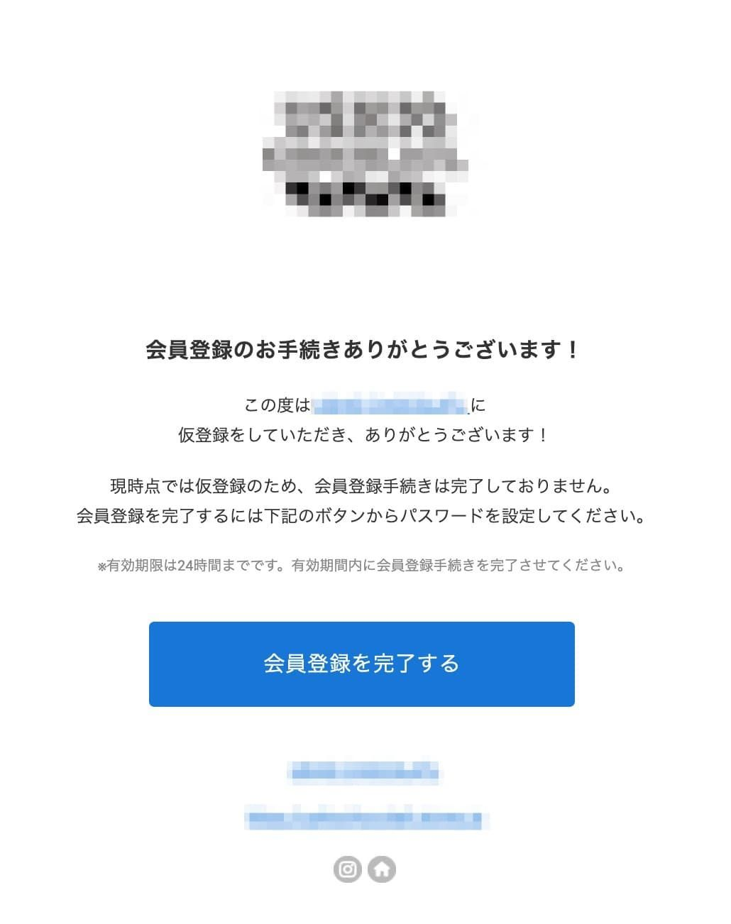 f:id:storesblog:20200909133454j:plain