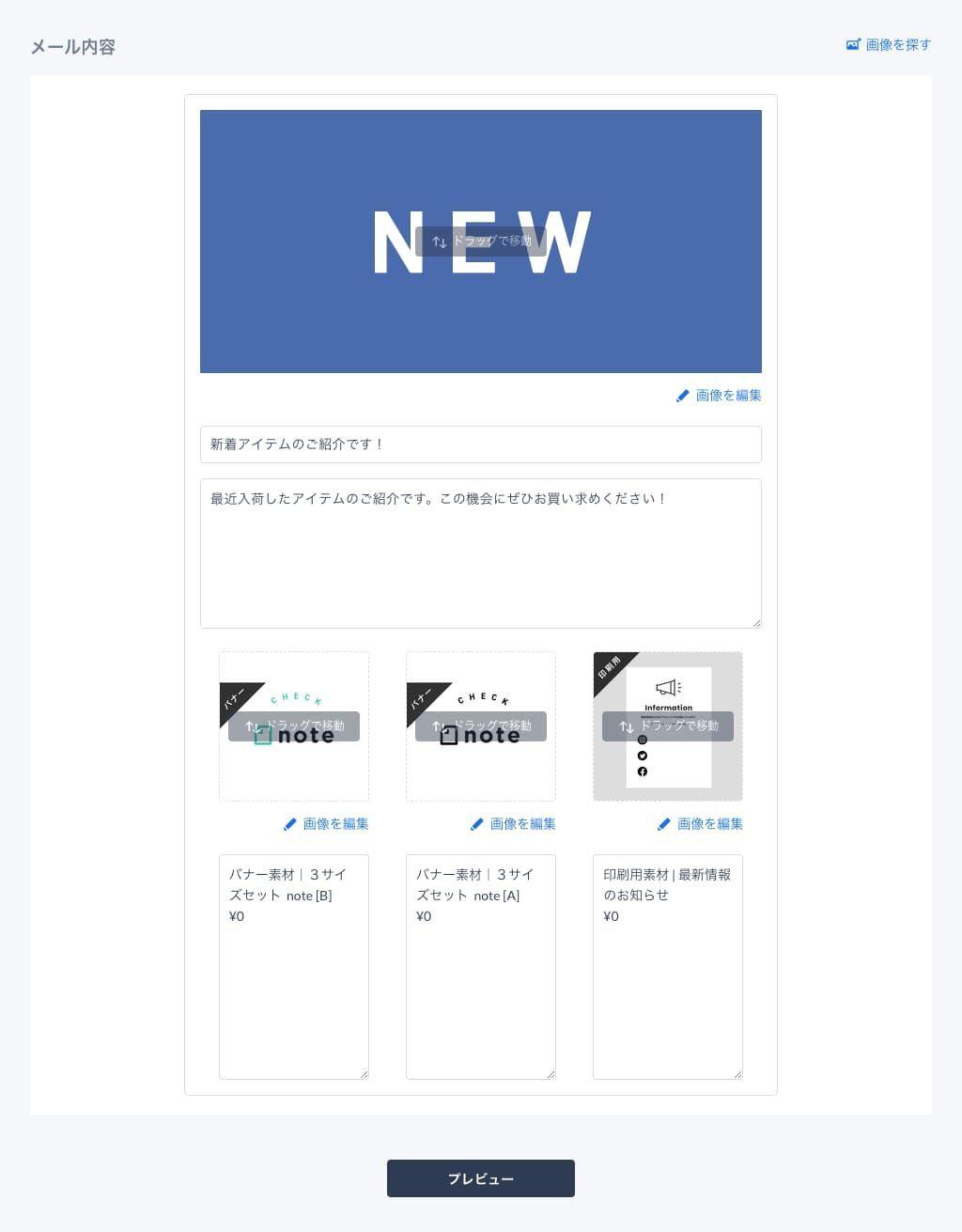 f:id:storesblog:20200916144323j:plain