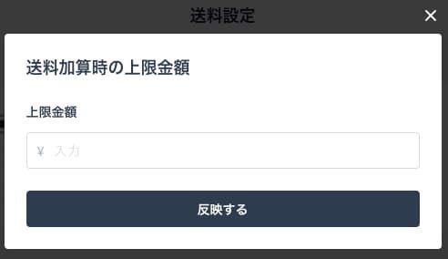 f:id:storesblog:20200917163544j:plain