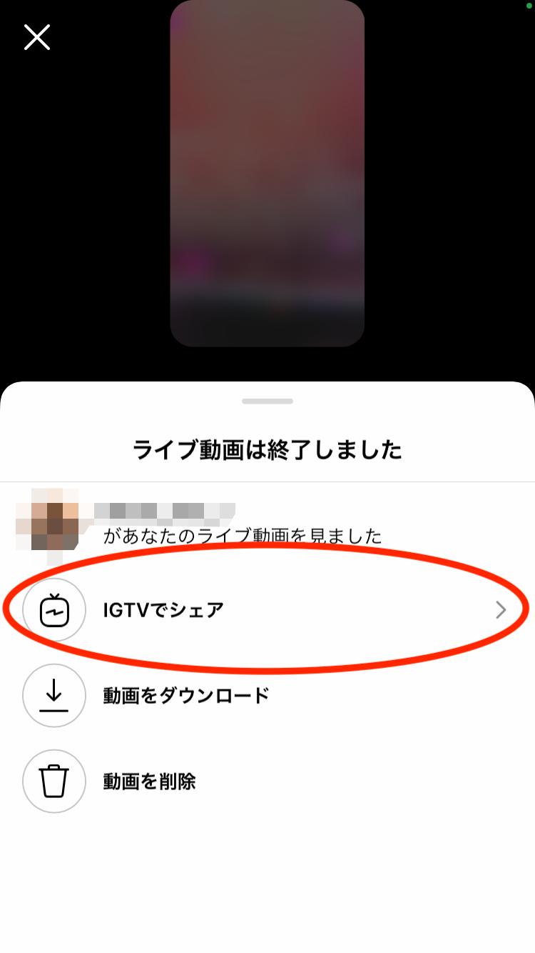 instalive08