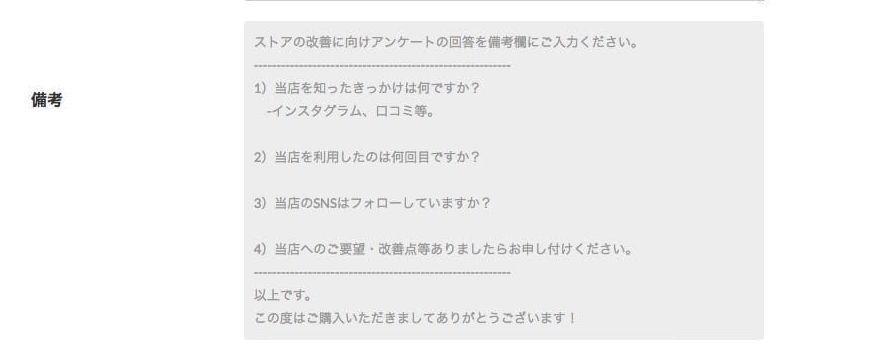 comment04