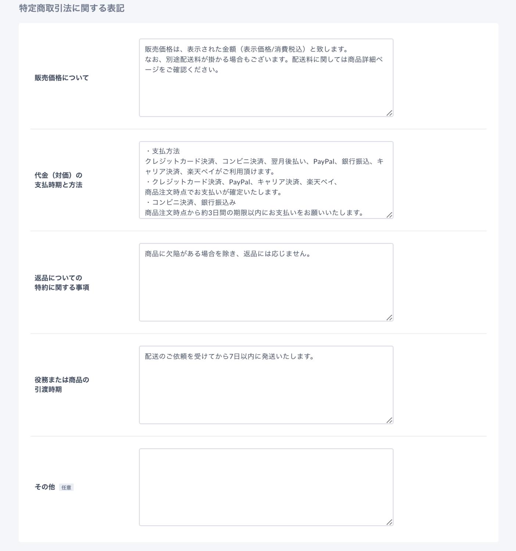 f:id:storesblog:20210329163428p:plain