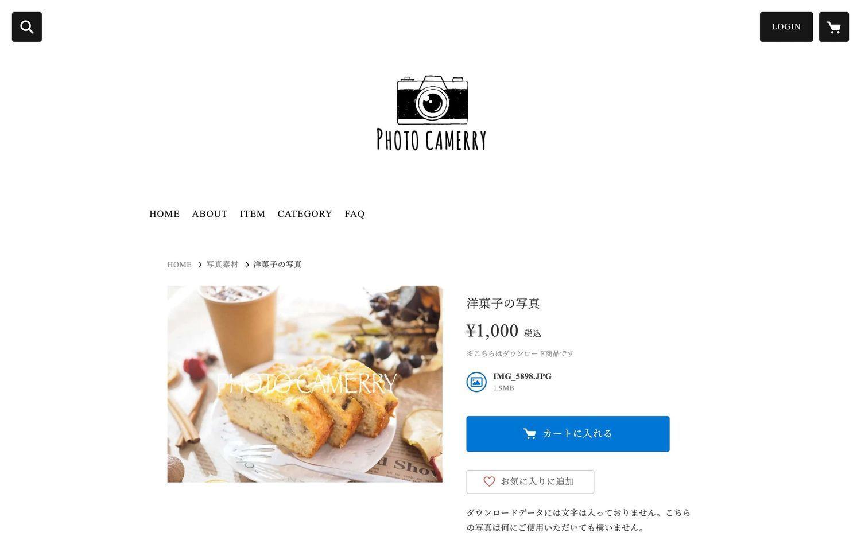 f:id:storesblog:20210514114715j:plain