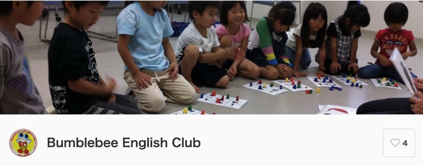 Bumblebee English Club