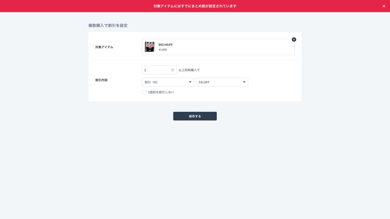 f:id:storesblog:20210623122235p:plain