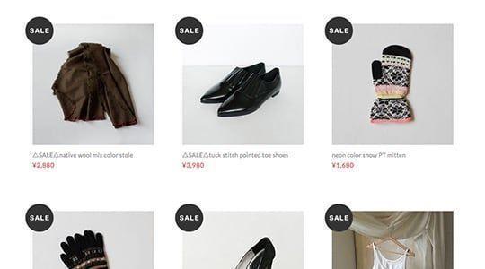 f:id:storesblog:20210623132453p:plain