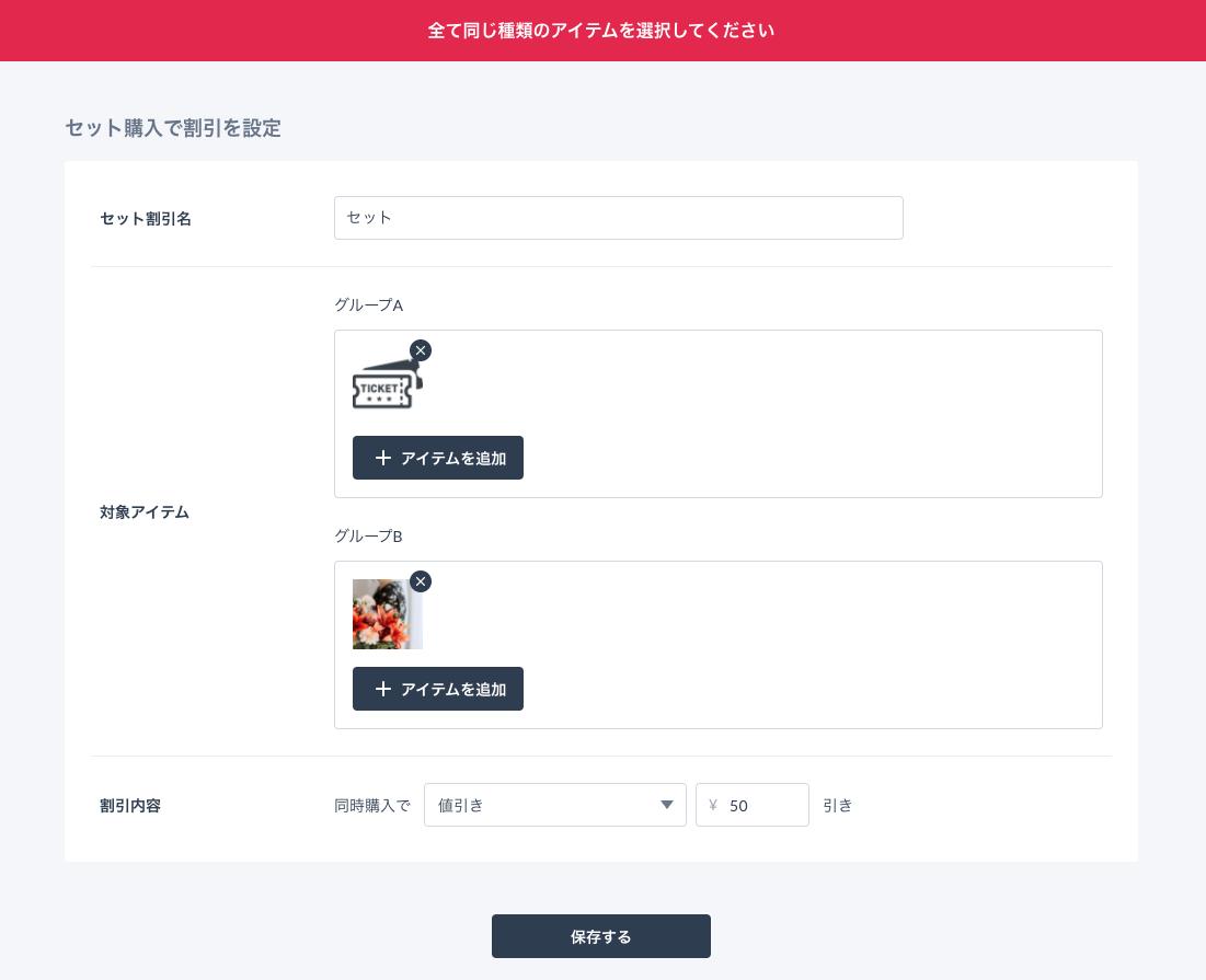 f:id:storesblog:20210701193514p:plain