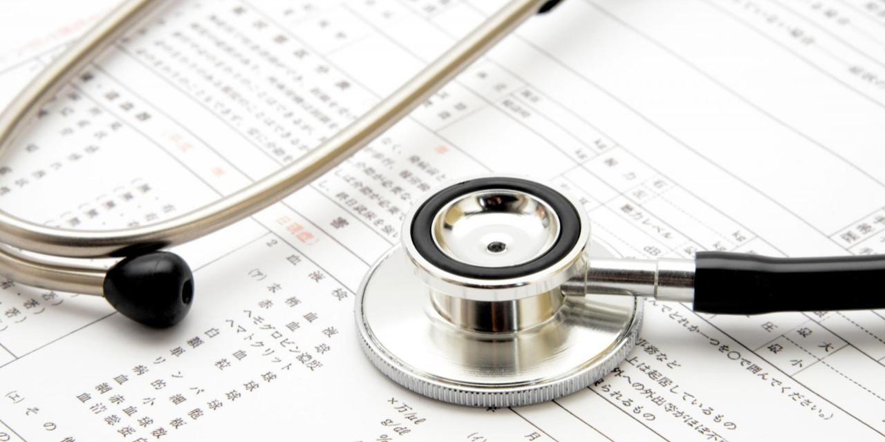 病院 診療 予約システム