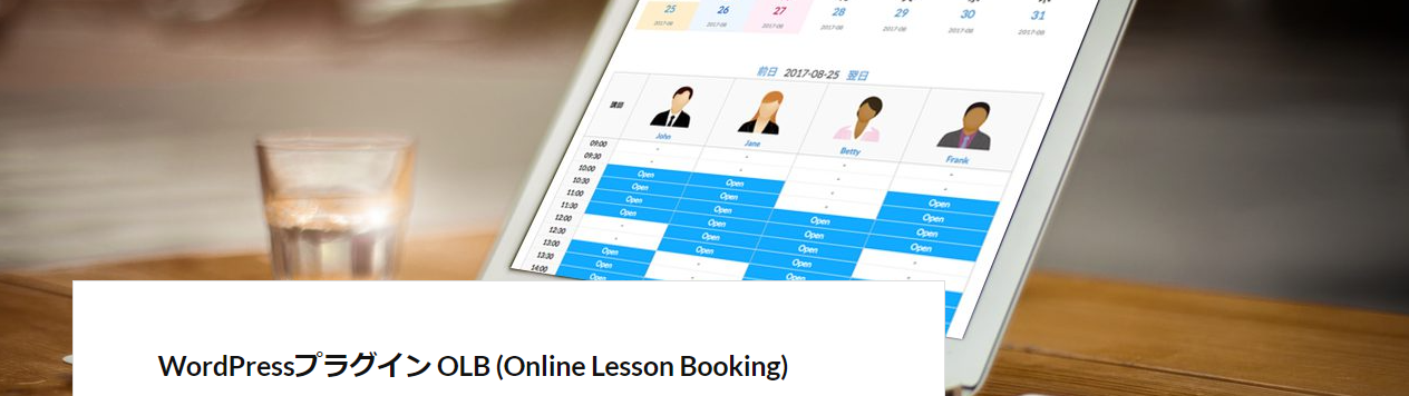 Online Lesson Booking