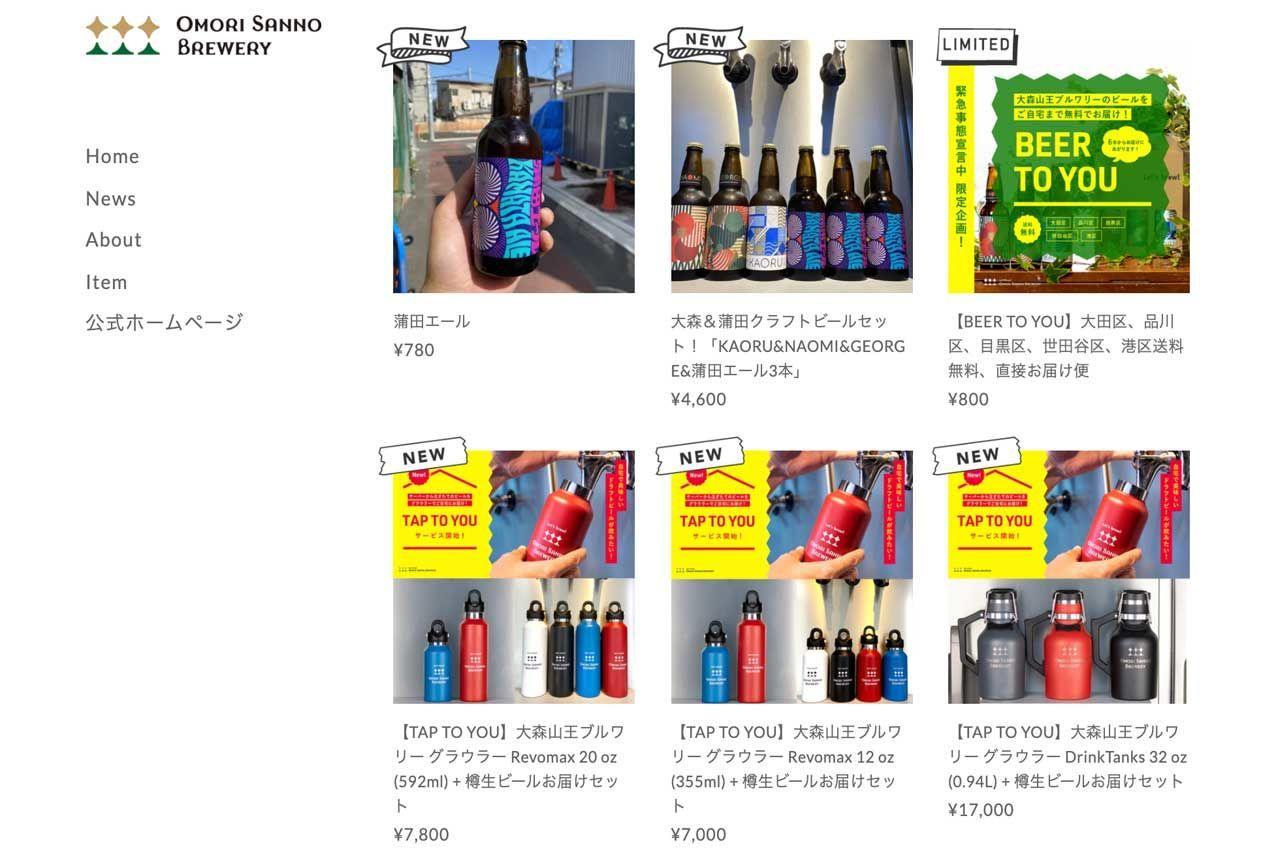 f:id:storesblog:20210804095649j:plain