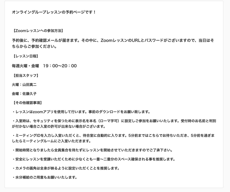 f:id:storesblog:20210818165844p:plain