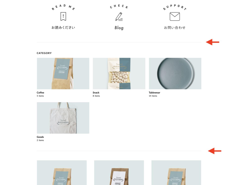 f:id:storesblog:20210916114919p:plain