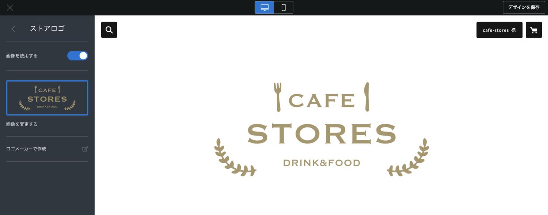 f:id:storesblog:20210916115420p:plain