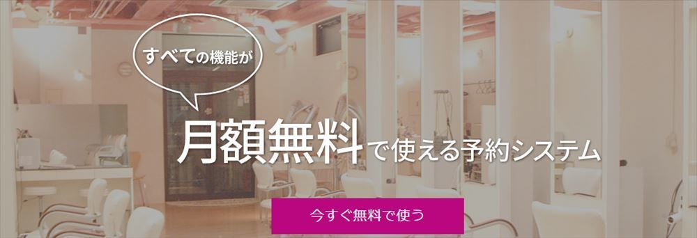 yoyakul.jp