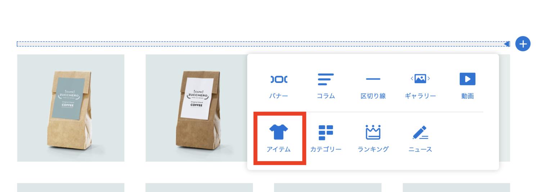 f:id:storesblog:20210922165353p:plain