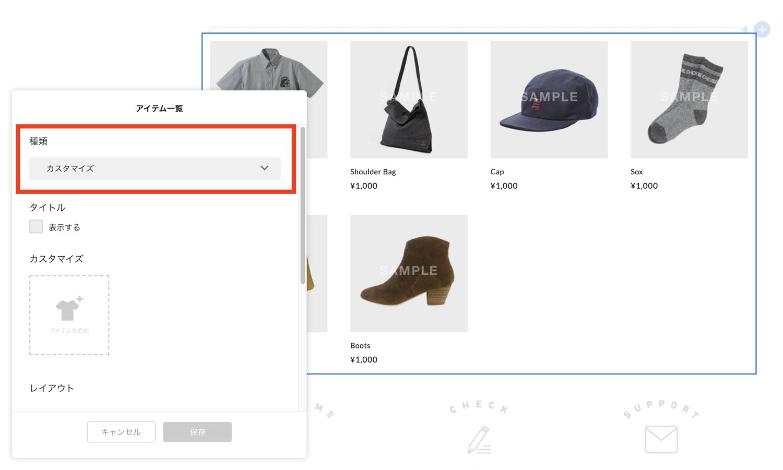 f:id:storesblog:20210922184553p:plain