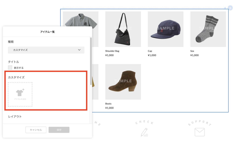 f:id:storesblog:20210922185649p:plain