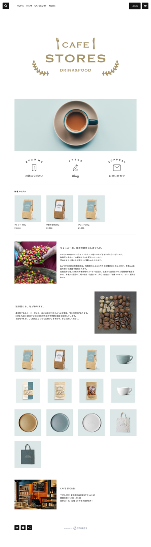 f:id:storesblog:20210922191551p:plain