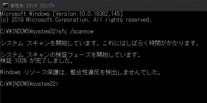 ブルスク「KERNEL SECURITY CHECK FAILURE」の対処法