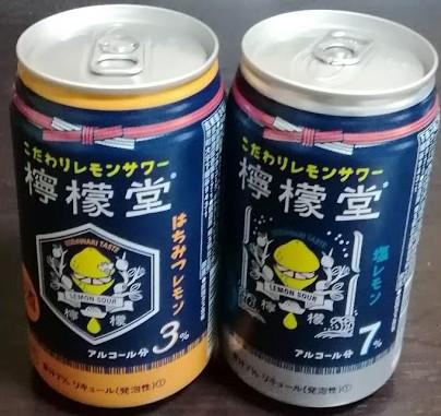 コカ・コーラ社が酒業界に殴り込み! の檸檬堂を飲んでみた