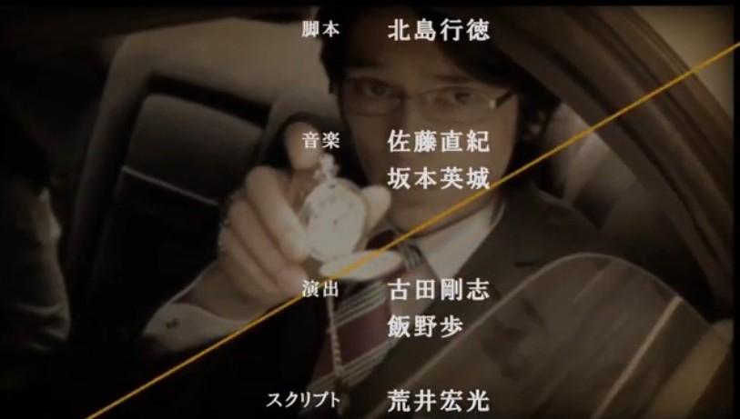 428 〜封鎖された渋谷で〜スタッフロールより
