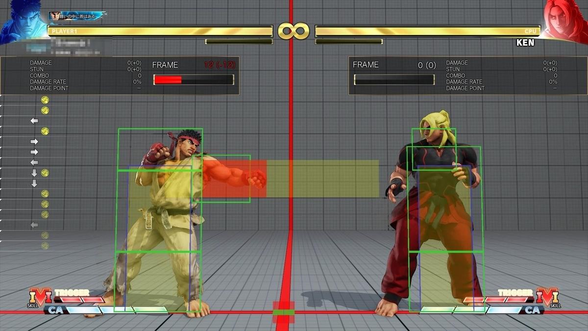 Steam版スト5での「HitBoxViewer」の使い方2