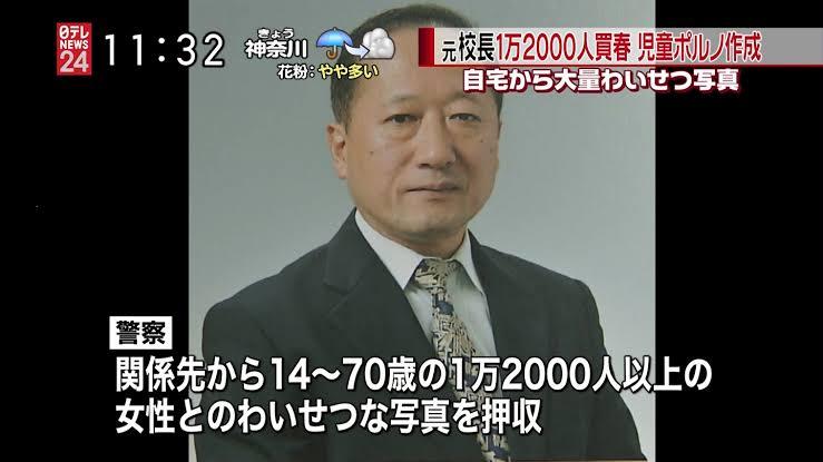 校長12660高島雄平