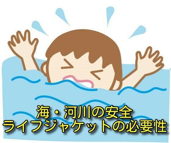 f:id:stormfish:20200320195502j:plain