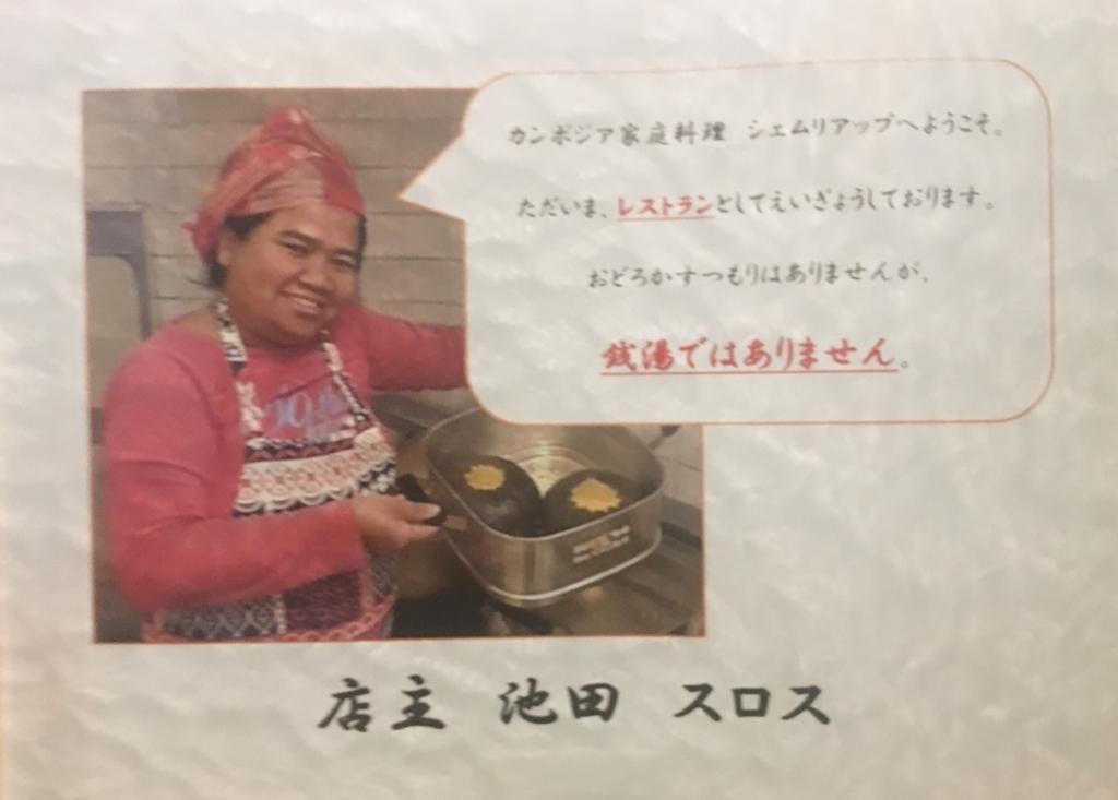 f:id:story-and-cuisine:20180321123809j:plain