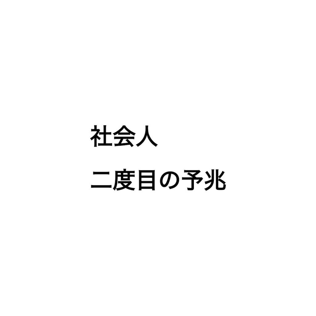 f:id:storyofall:20190813191703j:image