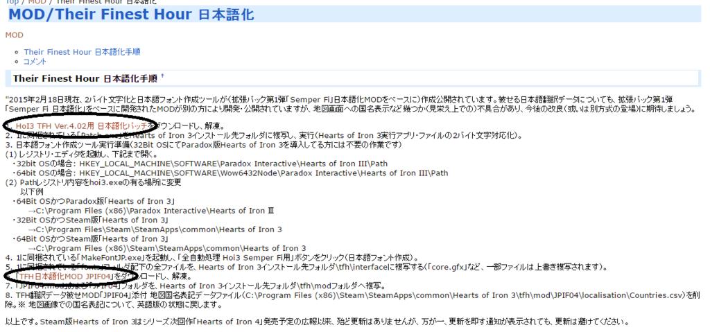 f:id:strategy_game:20160922015536j:plain