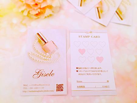 f:id:strawberrycard:20160709094244j:plain