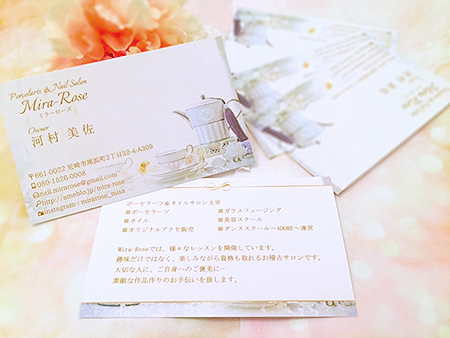 f:id:strawberrycard:20161024125043j:plain