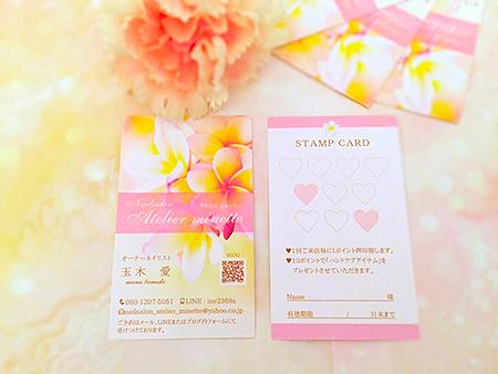 f:id:strawberrycard:20161024125044j:plain