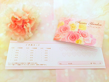 f:id:strawberrycard:20161024125046j:plain