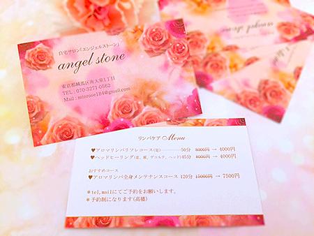 f:id:strawberrycard:20161024125048j:plain