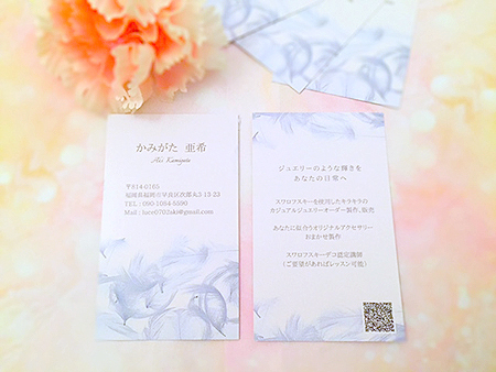 f:id:strawberrycard:20161024125050j:plain