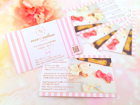 f:id:strawberrycard:20161024133641j:plain