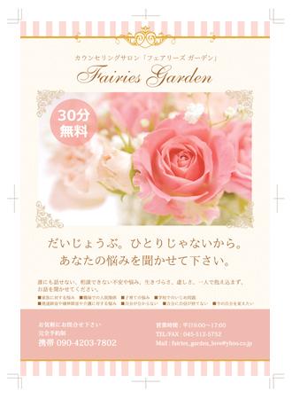 f:id:strawberrycard:20161024134913j:plain