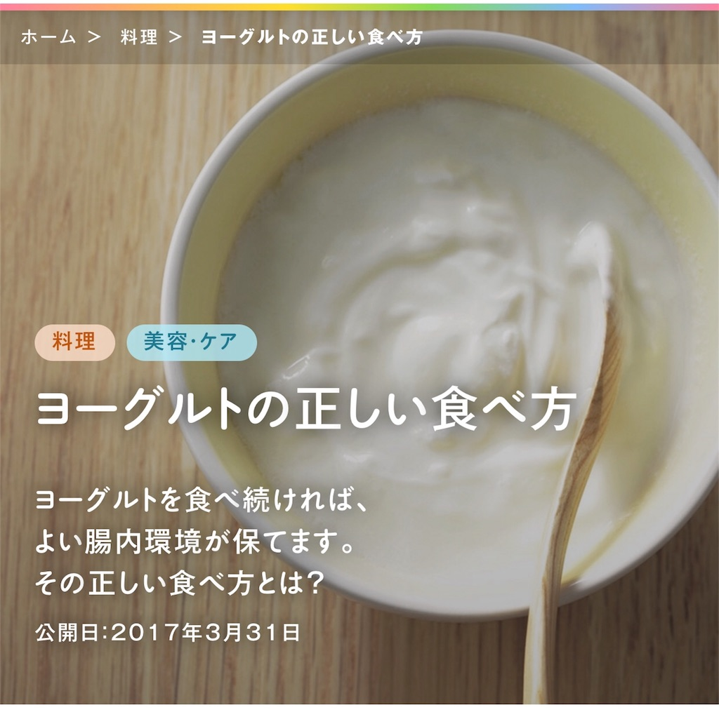 f:id:strawberrymilk5252:20180830220152j:image
